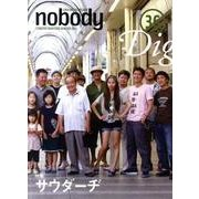 nobody 36 [ムックその他]