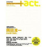 +act. 8 (2006 Spring)-visual movie magazine(ワニムックシリーズ 89) [ムックその他]