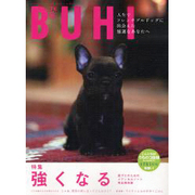 BUHI(ブヒ) Vol.6-MAGAZINE FOR FRENCH BULDOG LOVERS(OAK MOOK 203) [ムックその他]