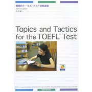 Topics and Tactics for the TOEFL Test―戦略的トーフルテスト対策演習 [単行本]