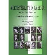 MULTIETHNICITY IN AMERICA:Writers on America―読解総合:多民族のアメリカ [単行本]