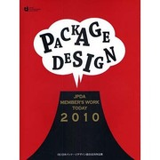 PACKAGE DESIGN―JPDA MEMBER'S WORK TODAY〈2010〉 [単行本]