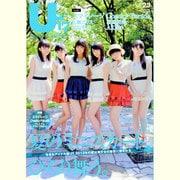 B.L.T. U-17 Vol.23(TOKYO NEWS MOOK) [ムックその他]