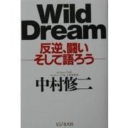 Wild Dream―反逆、闘い そして語ろう [単行本]