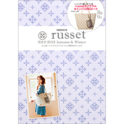 russet 2012 Autumn&Winter(集英社ムック) [文庫]