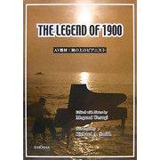THE LEGEND OF 1900―AV教材:海の上のピアニスト [単行本]