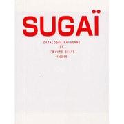 SUGA¨I―CATALOGUE RAISONNE DE L'OEUVRE GRAVE 1955-96 [単行本]