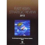 英語版 東アジア戦略概観〈2012年版〉 [単行本]