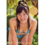 立花風香WINDY[DVD]