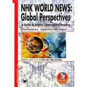 NHK WORLD NEWS:Global Perspectives-A Guide to English Listening and Reading―NHKワールド・ニュースで学ぶ『聴く英語、読む英語』 [単行本]
