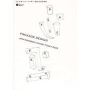 PACKAGE DESIGN―JPDA MEMBER'S WORK TODAY〈2008〉 [単行本]