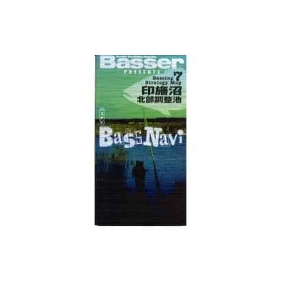 バスナビ 7-Basser PRESENTS [単行本]
