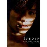 ESPOIR-Keisuke Hasebe×Daisaku Urata(post card collection) [単行本]