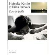 小出恵介by藤原江利奈-Days in India(Photo Homme 1) [単行本]