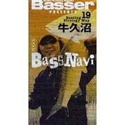 バスナビ 19-Basser PRESENTS [単行本]