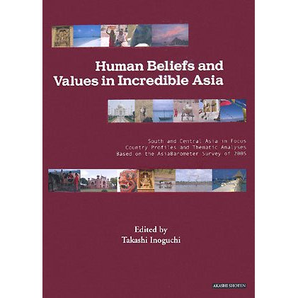 Human Beliefs and Values in Incredible Asia―South and Central Asia in Focus:Country Profiles and Thematic Analyses Based on the AsiaBarometer Survey of 2005 [単行本]