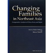 Changing Families in Northeast Asia:Comparative Analysis of China,Korea,and Japan [単行本]