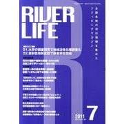 RIVER LIFE 2011年7月号 [単行本]