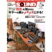 SOUND DESIGNER (サウンドデザイナー) 2013年 01月号 [雑誌]
