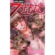 7SEEDS<23>(フラワーコミックス) [コミック]