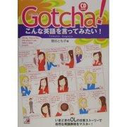 CD BOOK Gotcha!こんな英語を言ってみたい!(アスカカルチャー) [単行本]