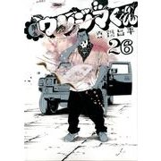 闇金ウシジマくん<26>(ビッグ コミックス) [コミック]