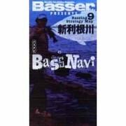 バスナビ 9-Basser PRESENTS [単行本]
