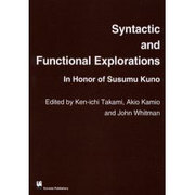 SYNTACTIC AND FUNCTIONAL EXPLO [単行本]