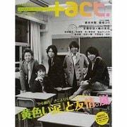 +act. 10 (2007)-visual movie magazine(ワニムックシリーズ 96) [ムックその他]