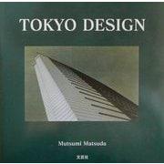 TOKYO DESIGN [単行本]