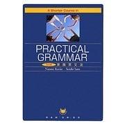 A Shorter Course in Practical Grammar―5分間実践英文法 [単行本]