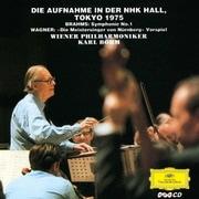 ブラームス:交響曲第1番 ワーグナー:楽劇≪ニュルンベルクのマイスタージンガー≫第1幕への前奏曲 (ベーム/ウィーン・フィル NHKライヴ 1975)