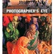 PHOTOGRAPHER'S EYE-写真の構図とデザインの考え方 [単行本]