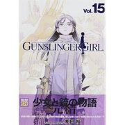 GUNSLINGER GIRL 15(電撃コミックス) [コミック]