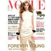 VOGUE JAPAN (ヴォーグ ジャパン) 2013年 02月号 [雑誌]
