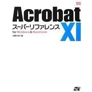 Acrobat 11スーパーリファレンス―for Windows & Macintosh [単行本]