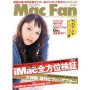 Mac Fan (マックファン) 2013年 02月号 [雑誌]
