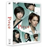 Piece DVD-BOX 豪華版