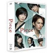 Piece Blu-ray BOX 豪華版