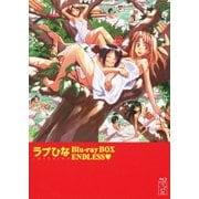 ラブひな Blu-ray BOX ENDLESS□