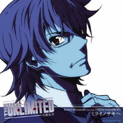 「THE UNLIMITED 兵部京介」 Character SINGLE ミライノサキへ