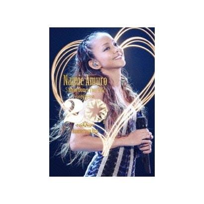Namie Amuro 5 Major Domes Tour 2012 20th Anniversary Best [DVD]