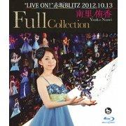"""南里侑香""""LIVE ON!""""赤坂BLITZ 2012.10.13 Full Collection"""
