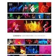 DEEN LIVE HISTORY -20th ANNIVERSARY-