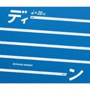 DEENAGE MEMORY ディーン20周年記念ベストアルバム