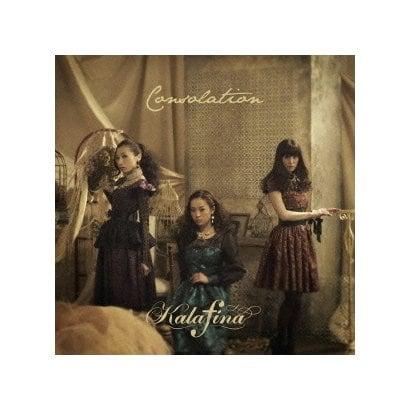 Kalafina/Consolation