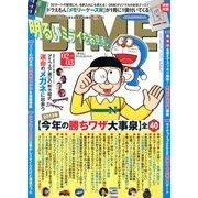 DIME (ダイム) 2013年 2/5号 [雑誌]