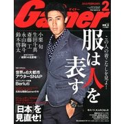 Gainer (ゲイナー) 2013年 02月号 [雑誌]