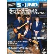 SOUND DESIGNER (サウンドデザイナー) 2013年 02月号 [雑誌]