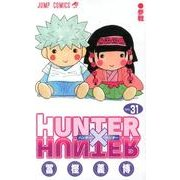 HUNTER×HUNTER 31(ジャンプコミックス) [コミック]